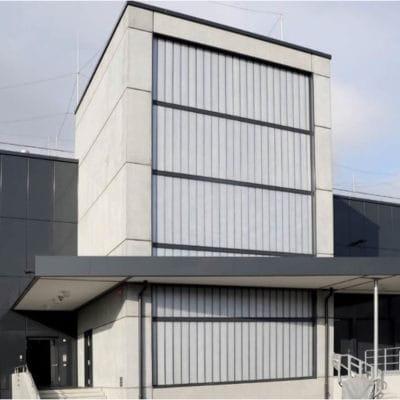 NTT Vienna 1 Data Center building